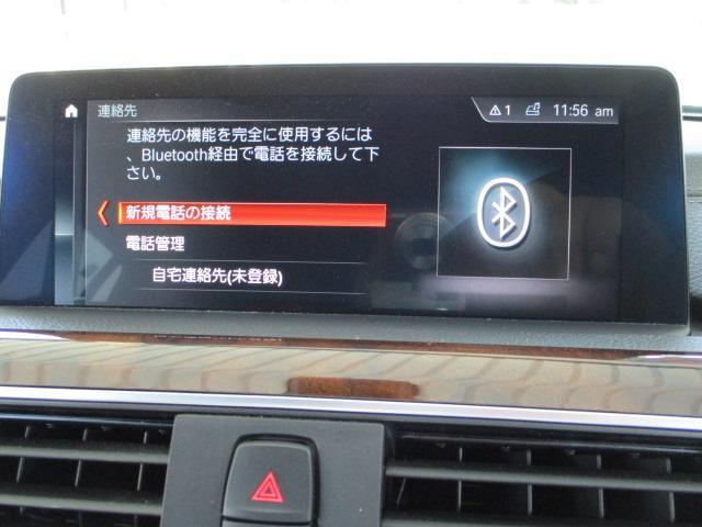 318iツーリング ラグジュアリー コニャックレザー シートヒーター タッチパネルHDDナビゲーション スマートキー 衝突軽減ブレーキ レーンアシスト バックカメラ コーナーセンサー LEDヘッドライト BMW正規ディーラー認定中古車(15枚目)