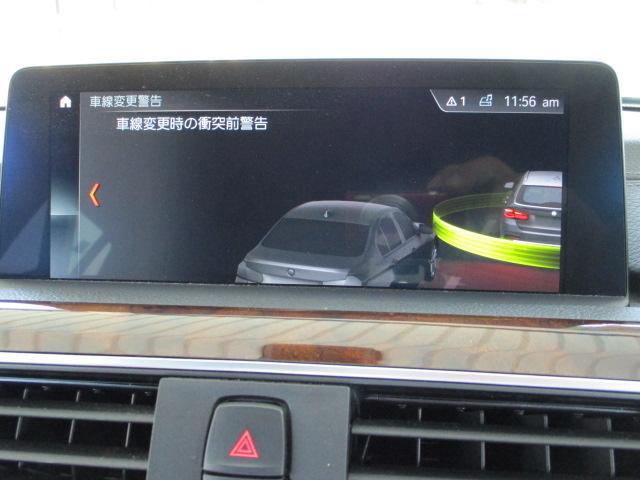 318iツーリング ラグジュアリー コニャックレザー シートヒーター タッチパネルHDDナビゲーション スマートキー 衝突軽減ブレーキ レーンアシスト バックカメラ コーナーセンサー LEDヘッドライト BMW正規ディーラー認定中古車(16枚目)