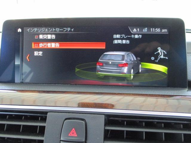 318iツーリング ラグジュアリー コニャックレザー シートヒーター タッチパネルHDDナビゲーション スマートキー 衝突軽減ブレーキ レーンアシスト バックカメラ コーナーセンサー LEDヘッドライト BMW正規ディーラー認定中古車(17枚目)