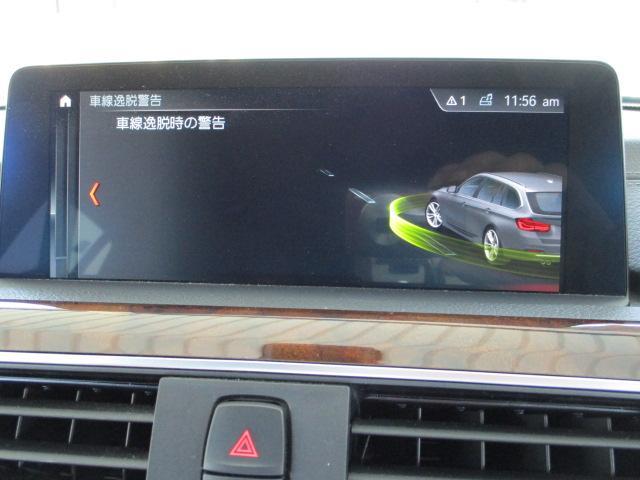318iツーリング ラグジュアリー コニャックレザー シートヒーター タッチパネルHDDナビゲーション スマートキー 衝突軽減ブレーキ レーンアシスト バックカメラ コーナーセンサー LEDヘッドライト BMW正規ディーラー認定中古車(18枚目)