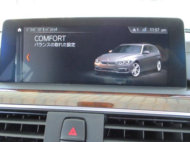 318iツーリング ラグジュアリー コニャックレザー シートヒーター タッチパネルHDDナビゲーション スマートキー 衝突軽減ブレーキ レーンアシスト バックカメラ コーナーセンサー LEDヘッドライト BMW正規ディーラー認定中古車(19枚目)