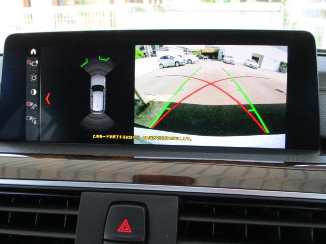 318iツーリング ラグジュアリー コニャックレザー シートヒーター タッチパネルHDDナビゲーション スマートキー 衝突軽減ブレーキ レーンアシスト バックカメラ コーナーセンサー LEDヘッドライト BMW正規ディーラー認定中古車(21枚目)