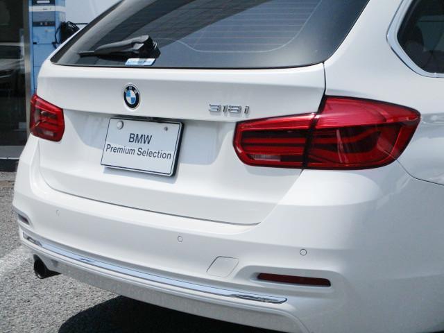 318iツーリング ラグジュアリー コニャックレザー シートヒーター タッチパネルHDDナビゲーション スマートキー 衝突軽減ブレーキ レーンアシスト バックカメラ コーナーセンサー LEDヘッドライト BMW正規ディーラー認定中古車(29枚目)