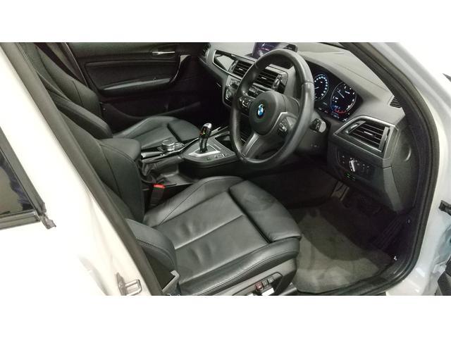 118d Mスポーツ エディションシャドー ブラックレザー シートヒーター ACC 電動シート LEDライト Hi-Fiスピーカーシステム コンフォートアクセス バックカメラ(13枚目)