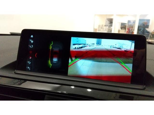 118d Mスポーツ エディションシャドー ブラックレザー シートヒーター ACC 電動シート LEDライト Hi-Fiスピーカーシステム コンフォートアクセス バックカメラ(20枚目)