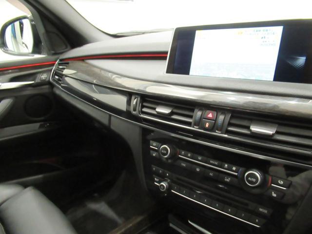 xDrive 35d Mスポーツ 7人乗り セレクトパッケージ パノラマガラスサンルーフ ブラックレザー シートヒーター 電動シート LEDライト ETC2.0 コンフォートアクセス オートトランク(12枚目)