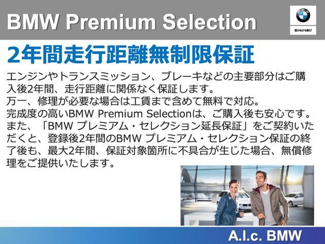 xDrive 35d Mスポーツ 7人乗り セレクトパッケージ パノラマガラスサンルーフ ブラックレザー シートヒーター 電動シート LEDライト ETC2.0 コンフォートアクセス オートトランク(22枚目)