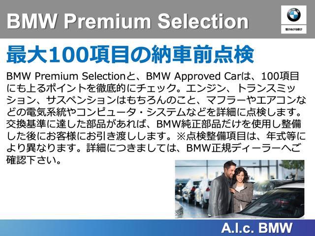 xDrive 18d xライン セレクトパッケージ コンフォートパッケージ パノラマガラスサンルーフ コンフォートアクセス オートトランク バックカメラ(24枚目)