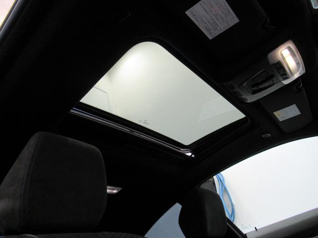 420iクーペ Mスポーツ ガラスサンルーフ 純正カーボンリヤスポイラー ブラックグリル 屋根車庫保管 コンフォートアクセス 電動シート バックカメラ(11枚目)