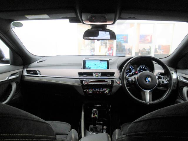 xDrive 20i MスポーツX デビューパッケージ(12枚目)