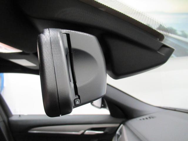 xDrive 20i MスポーツX デビューパッケージ(15枚目)
