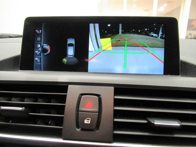 118i プラスパッケージ パーキングサポートパッケージ ドライビングアシストパッケージ 衝突被害軽減ブレーキ クルーズコントロール 車線逸脱警告 ETC2.0 LEDライト フィルム施工済み(10枚目)
