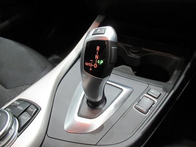 118i プラスパッケージ パーキングサポートパッケージ ドライビングアシストパッケージ 衝突被害軽減ブレーキ クルーズコントロール 車線逸脱警告 ETC2.0 LEDライト フィルム施工済み(11枚目)