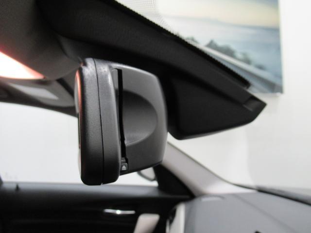 118i プラスパッケージ パーキングサポートパッケージ ドライビングアシストパッケージ 衝突被害軽減ブレーキ クルーズコントロール 車線逸脱警告 ETC2.0 LEDライト フィルム施工済み(15枚目)