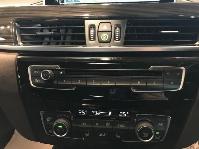 sDrive 18i xライン ブラウンレザー 地デジチューナー 純正Iドライブナビゲーションシステム(15枚目)