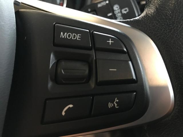 sDrive 18i xライン ブラウンレザー 地デジチューナー 純正Iドライブナビゲーションシステム(17枚目)