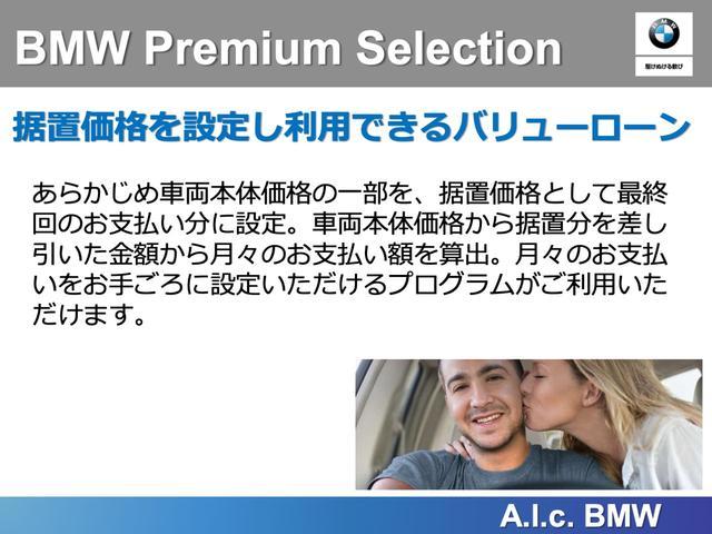 sDrive 18i xライン ブラウンレザー 地デジチューナー 純正Iドライブナビゲーションシステム(27枚目)