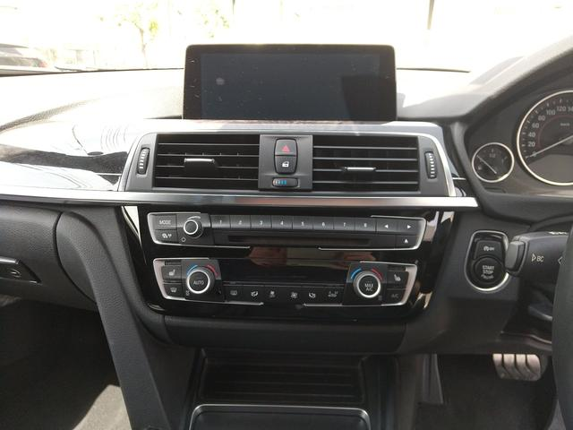 320iツーリング スタイルエッジxDrive ACC 地デジチューナー センサテックブラックレザー シートヒーター 電動シート コンフォートアクセス オートトランク フィルム施工済み ドライブレコーダー LEDライト(10枚目)