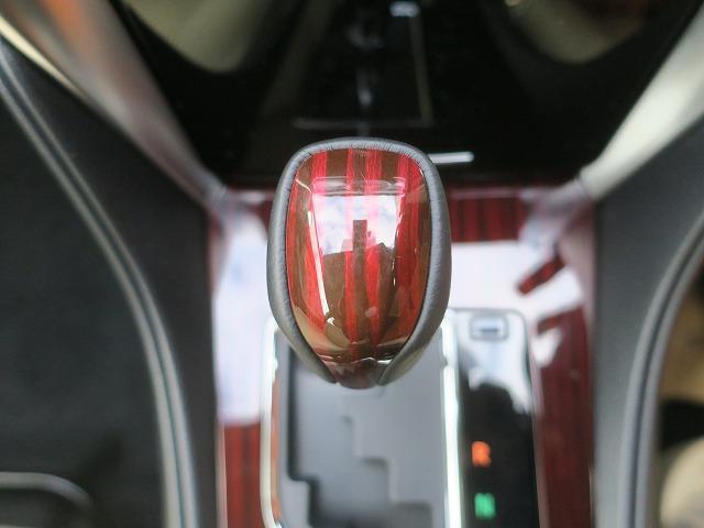 「トヨタ」「プレミオ」「セダン」「栃木県」の中古車11
