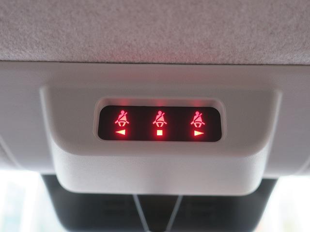 「トヨタ」「ライズ」「SUV・クロカン」「栃木県」の中古車23