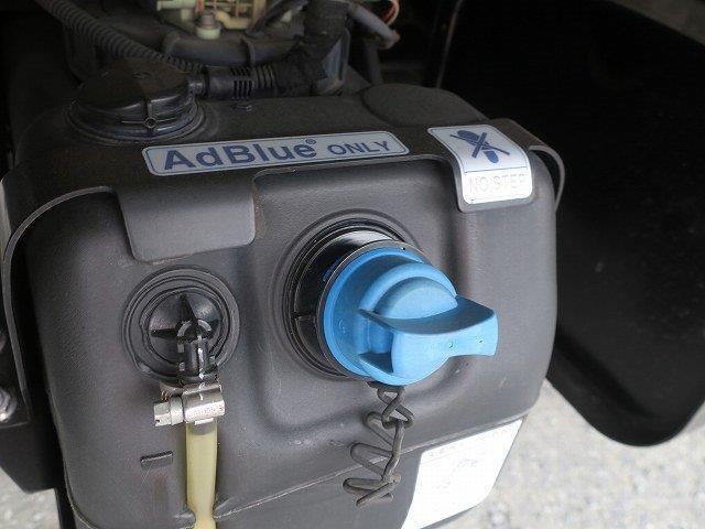 平成27年式 三菱ふそうキャンター 3.2tアルミウィング ワイドロング 格納PG バックアイカメラ(41枚目)