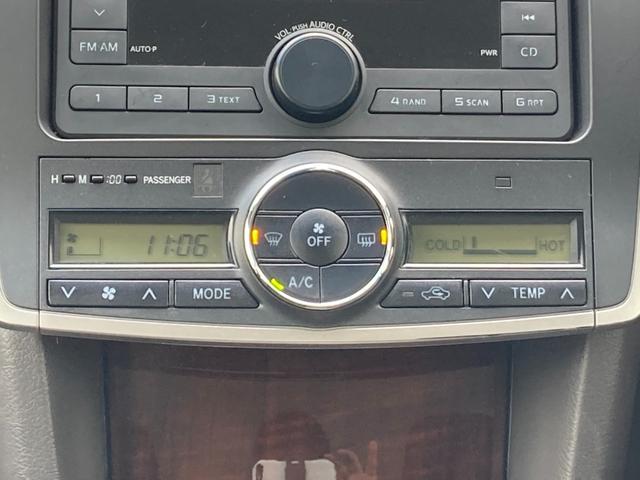 A15 5/9終了 YoutubeUP ETC キーレス CDオーディオ 内外装現状アウトレット車両 簡易クリーニング ロングラン保証1年付(12枚目)