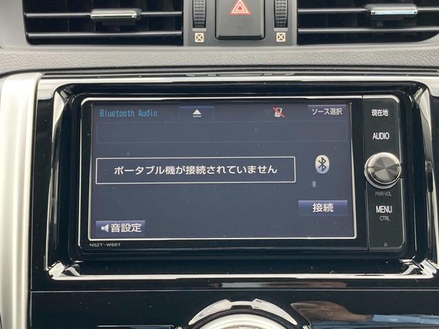 250G Fパッケージ 5/9終了 YoutubeUP トヨタセーフティーセンス 純正SDナビ レーダークルーズ SD録音 フルセグ ETC LEDライト 内外装現状アウトレット車両 簡易クリーニング ロングラン保証1年付(11枚目)