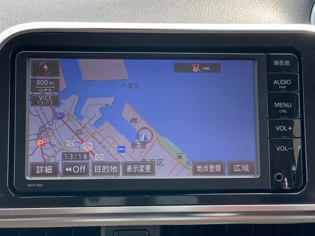 ハイブリッドG 5/9終了 YoutubeUP セーフティーセンス 純正SDナビ 両側パワースライドドア ブルートゥース ワンセグTV ETC 内外装現状アウトレット車両 簡易クリーニング ロングラン保証1年付き(10枚目)
