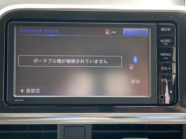 ハイブリッドG 5/9終了 YoutubeUP セーフティーセンス 純正SDナビ 両側パワースライドドア ブルートゥース ワンセグTV ETC 内外装現状アウトレット車両 簡易クリーニング ロングラン保証1年付き(11枚目)