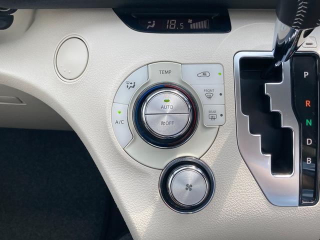 ハイブリッドG 5/9終了 YoutubeUP セーフティーセンス 純正SDナビ 両側パワースライドドア ブルートゥース ワンセグTV ETC 内外装現状アウトレット車両 簡易クリーニング ロングラン保証1年付き(16枚目)