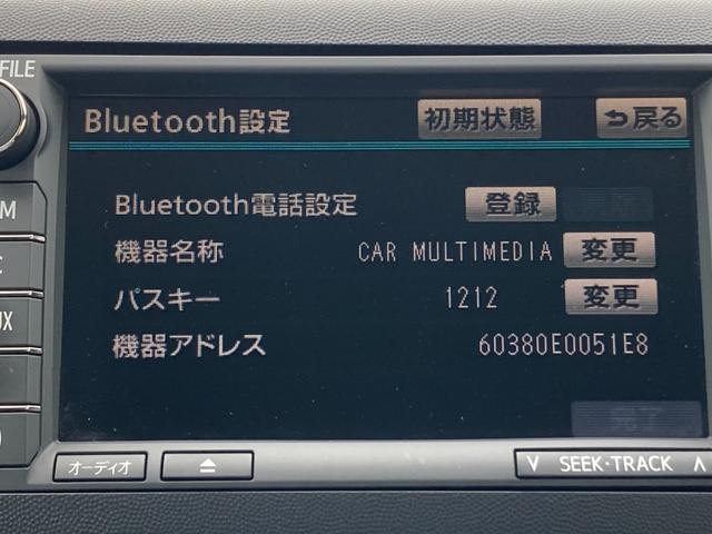 2.0Z 5/9終了 YoutubeUP モデリスタローダウン メーカーHDDナビ バックカメラ フルセグ クルーズコントロール HIDライト 内外装現状アウトレット車両 簡易クリーニング ロングラン保証1年付(12枚目)