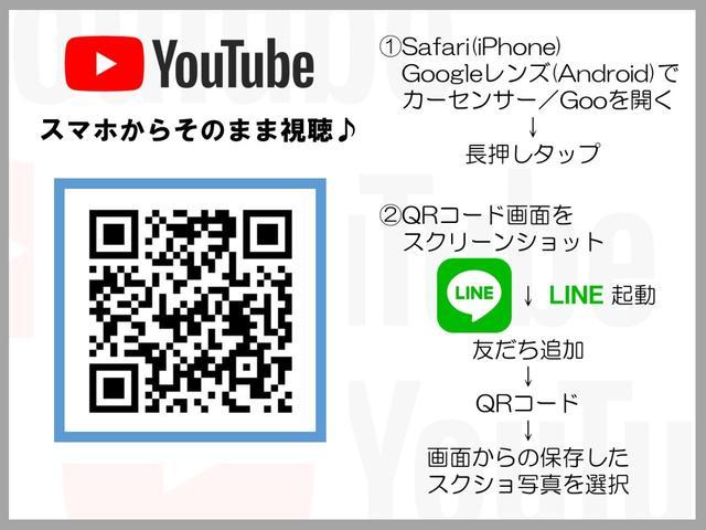 TX 5/9終了 YoutubeUP ETC キーレス ラジオ 内外装現状アウトレット車両 簡易クリーニング ロングラン保証1年付(3枚目)