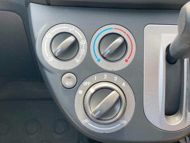 TX 5/9終了 YoutubeUP ETC キーレス ラジオ 内外装現状アウトレット車両 簡易クリーニング ロングラン保証1年付(13枚目)