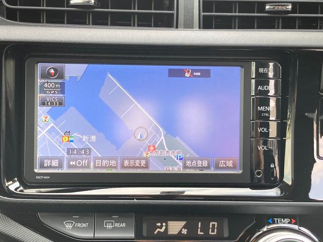 S 5/9終了 YoutubeUP 純正SDナビ バックカメラ ブルートゥース ワンセグ ETC スマートキー 内外装現状アウトレット車両 簡易クリーニング ロングラン保証1年付(10枚目)
