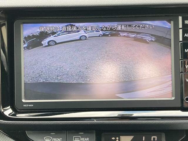 S 5/9終了 YoutubeUP 純正SDナビ バックカメラ ブルートゥース ワンセグ ETC スマートキー 内外装現状アウトレット車両 簡易クリーニング ロングラン保証1年付(11枚目)