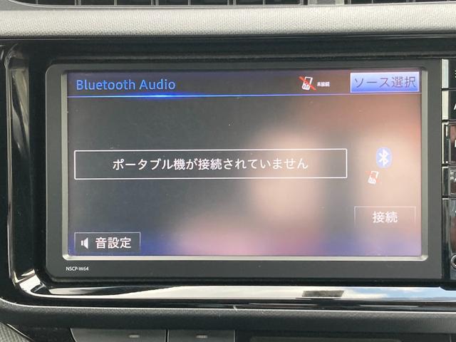 S 5/9終了 YoutubeUP 純正SDナビ バックカメラ ブルートゥース ワンセグ ETC スマートキー 内外装現状アウトレット車両 簡易クリーニング ロングラン保証1年付(12枚目)