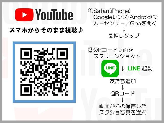 S 5/9終了 YoutubeUP セーフティーセンス メモリーナビ ワンセグ DVD バックカメラ ETC キーレス 内外装現状アウトレット車両 簡易クリーニング ロングラン保証1年付(3枚目)