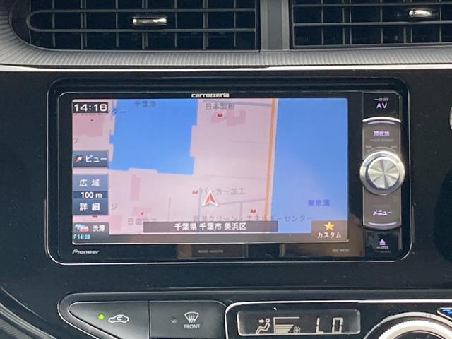 S 5/9終了 YoutubeUP セーフティーセンス メモリーナビ ワンセグ DVD バックカメラ ETC キーレス 内外装現状アウトレット車両 簡易クリーニング ロングラン保証1年付(10枚目)