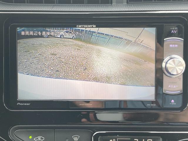 S 5/9終了 YoutubeUP セーフティーセンス メモリーナビ ワンセグ DVD バックカメラ ETC キーレス 内外装現状アウトレット車両 簡易クリーニング ロングラン保証1年付(11枚目)
