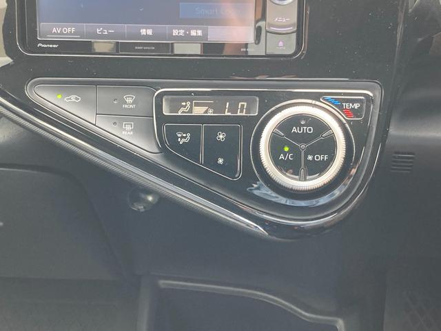 S 5/9終了 YoutubeUP セーフティーセンス メモリーナビ ワンセグ DVD バックカメラ ETC キーレス 内外装現状アウトレット車両 簡易クリーニング ロングラン保証1年付(14枚目)