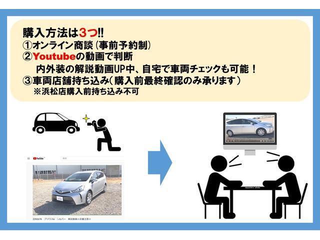 ハイブリッド 5/9終了 YoutubeUP ドライブレコーダー バックカメラ ETC DVD USB接続 キーレス 内外装現状アウトレット車両 簡易クリーニング ロングラン保証1年付(7枚目)