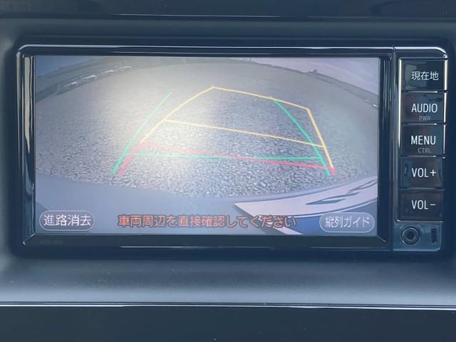 ハイブリッドX 5/16終了 YoutubeUP セーフティーセンス 純正SDナビ バックカメラ パワースライドドア スマートキー ETC 内外装現状アウトレット車両 簡易クリーニング ロングラン保証1年付き(11枚目)