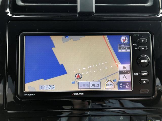 S 5/16終了 YoutubeUP メモリーナビ ワンセグTV バックカメラ LEDライト スマートキー 内外装現状アウトレット車両 簡易クリーニング ロングラン保証1年付き(10枚目)