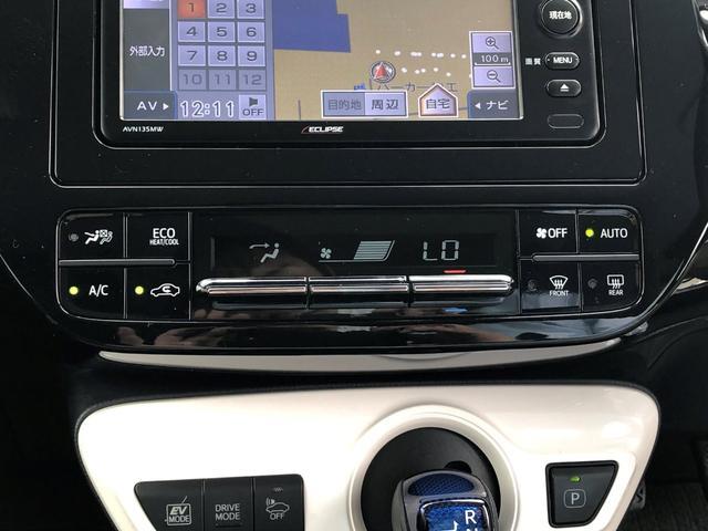 S 5/16終了 YoutubeUP メモリーナビ ワンセグTV バックカメラ LEDライト スマートキー 内外装現状アウトレット車両 簡易クリーニング ロングラン保証1年付き(13枚目)