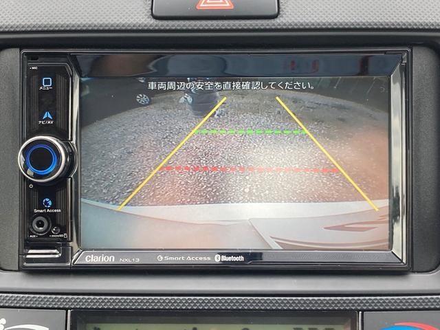 ハイブリッド 5/16終了 YoutubeUP メモリーナビ バックカメラ ETC キーレス 内外装現状アウトレット車両 簡易クリーニング ロングラン保証1年付き(11枚目)