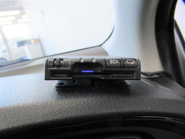 F セーフティーエディション セーフティセンス メモリーナビ バックモニター ブルートゥース ETC DVD 元レンタカー(14枚目)