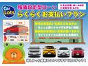 F セーフティーエディション セーフティセンス メモリーナビ バックモニター ブルートゥース ETC DVD 元レンタカー(6枚目)