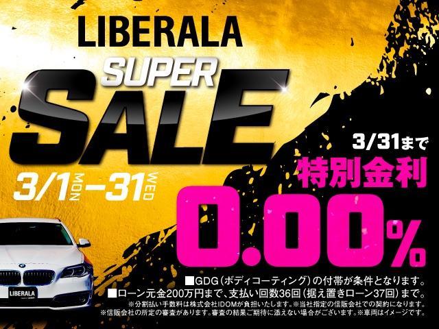 「メルセデスベンツ」「GLAクラス」「SUV・クロカン」「石川県」の中古車2