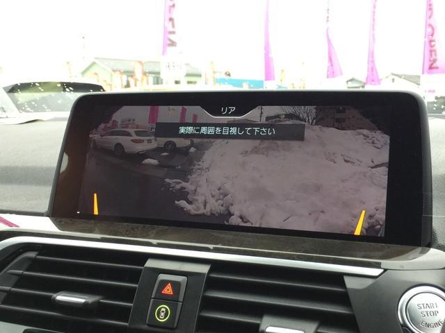 「BMW」「X3」「SUV・クロカン」「石川県」の中古車10