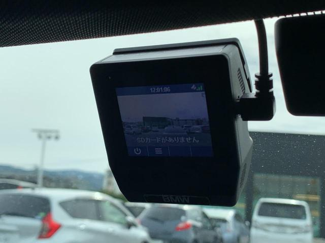 「BMW」「X3」「SUV・クロカン」「石川県」の中古車21